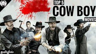 Top 5 Hollywood Cowboy / Western Movies | Tamil dubbed | Playtamildub