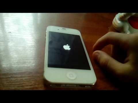Как включить 4 айфон