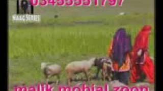 Gojri Geet Song Gujjar Gojri song