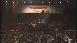 Lynyrd Skynyrd & Friends LIVE at Farm Aid 1992
