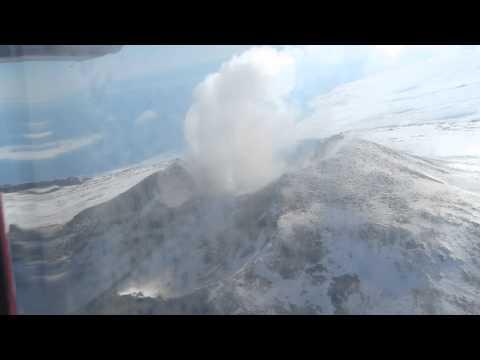 Erebus Volcano
