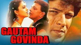 Gautam Govinda (2002) Full Hindi Movie | Mithun Chakraborty, Aditya Pancholi, Keerti, Muskan
