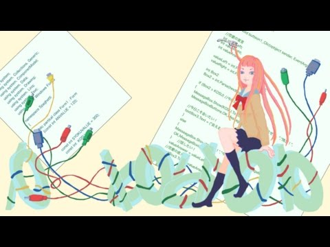 【Hatsune Miku / 初音ミク】恋沙汰☆スパゲッティコード☆ 【オリジナル】-marine underground-