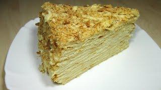 Торт  ''Наполеон'' Классический / Простой рецепт Нежнейшего торта!