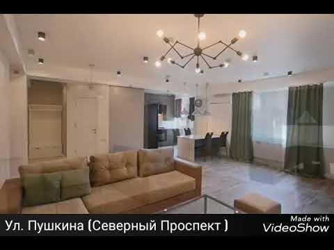 Продажа Квартиры В Центре Еревана ( Северный Проспект)