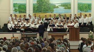 Молодёжный хор Слышна в мире весть о том повсюду Молодёжная конференция в аг Ольшаны