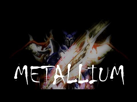 Metallium I