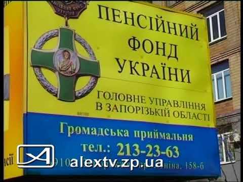 Где заправить газовый баллон в москве пропаном