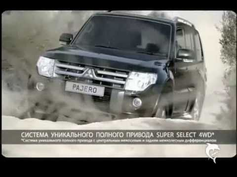 Mitsubishi Pajero 2008 Commercial