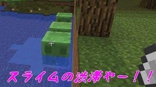 【たこらいす】ほのぼのマイクラゆっくり実況  PART54 【マインクラフト】 (畑 桜の木 編!!)