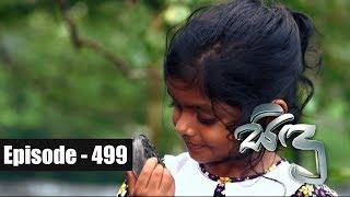 Sidu   Episode 499 05th July 2018 Thumbnail