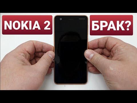 NOKIA 2 DS TA-1029 Not Turn On, Not Charge / не включается, не заряжается