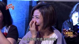105.05.29 超級紅人榜 陳孟賢─喜酒甜茶(黃西田)