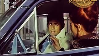 Various Artists - Sex Power Pt. V (1969) | Yeşilçam Film Müzikleri