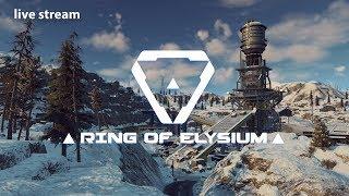 Ring of Elysium - Фантастическая четверка