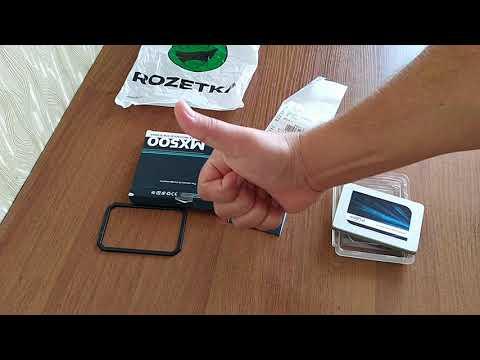 """Crucial MX500 250GB 2.5"""" SATAIII 3D TLC (CT250MX500SSD1)"""