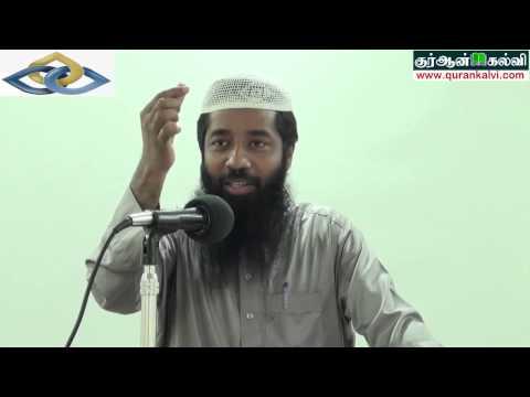 """குர்ஆன் """"ஜூஸ்வு அம்ம"""" தப்ஸீர் வகுப்பு தொடர் 6 -qurankalvi/tamil quran tafseer"""
