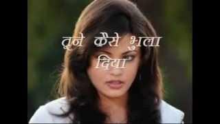 mujhe jeene nahi deti hai yad teri mixx by naresh