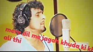 MERE DIL ME JAGAH KHUDA KI | RAMJAN SPECIAL | SONU NIGAM RECORDING...