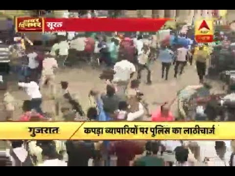 Surat: Police lathicharges on textile traders' protest against GST