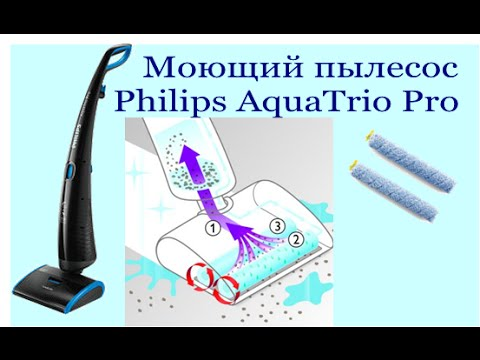 philips aquatrio pro youtube. Black Bedroom Furniture Sets. Home Design Ideas