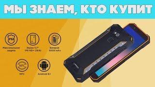 БРОНИРОВАННЫЙ Sigma X-TREME PQ53: полный обзор смартфона