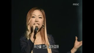 S.E.S - Show me your love, 에스이에스 - 감싸안으며, Music Camp 2001021…