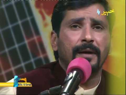 Ogora dab dab zama Pashto new charbita singer by...