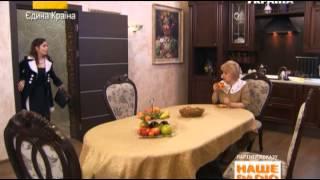 Сериал Сашка 46 серия (2014) смотреть онлайн