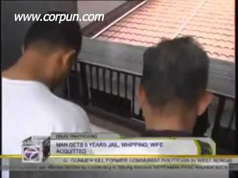 vid1211a - Malaysian gets whipping for drug trafficking June 2013