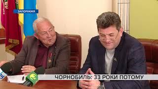 Міський голова Запоріжжя зустрівся із ліквідаторами Чорнобильської катастрофи