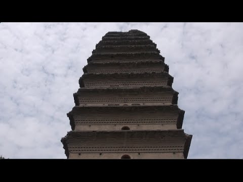 The Giant Wild Goose Pagoda of Xi'an / La pagode de l'oie sauvage de Xi'an (Shaanxi - China)