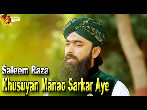Khushiyan Manao Sarkar Aye |  Saleem Raza  |  Naat | HD Video