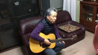 ギター初心者の父が320万円のマーティンを購入!初めて弾いた時のリアルな反応(笑)
