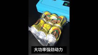 실링기계 포장기 진공포장기계 소형실링기 가정용