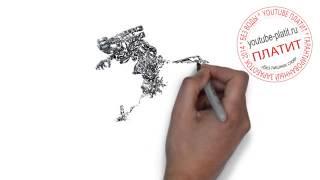 Как нарисовать трансформера поэтапно простым карандашом   Рисуем поэтапно трансформеров(ТРАНСФОРМЕРЫ. Как правильно нарисовать траснформера поэтапно. На самом деле легко http://youtu.be/88h_t54M0a8 Однако..., 2014-09-06T11:13:44.000Z)