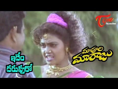Maa Voori Maaraju - Telugu Songs - Edem Daruvuro - Soundarya - Arjun