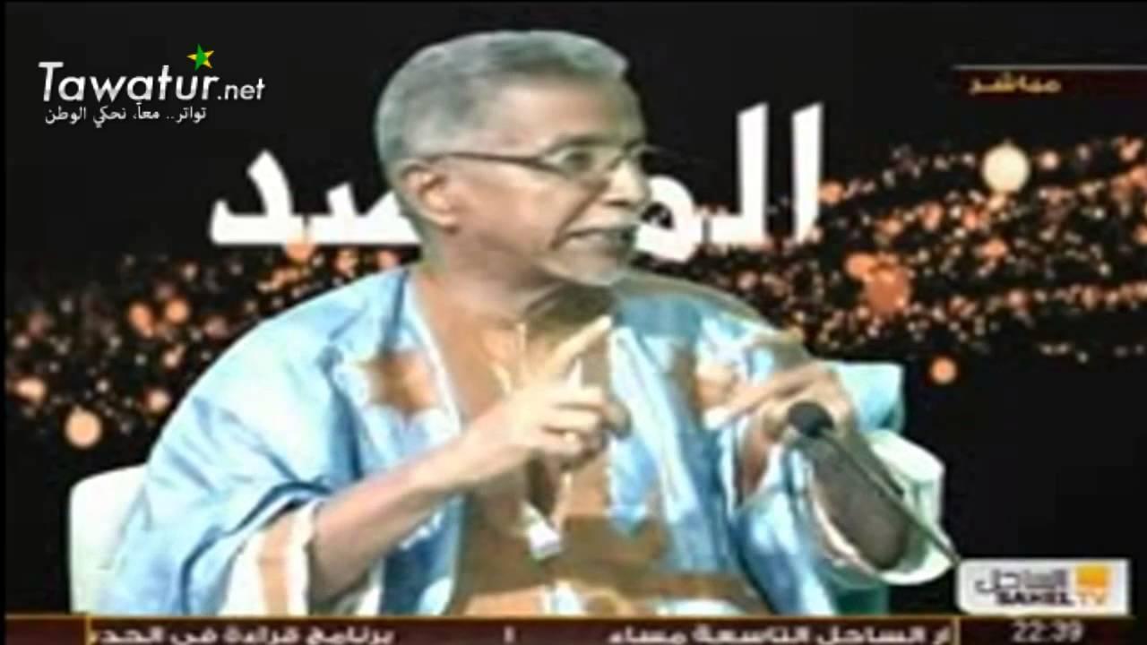المرصد على قناة الساحل يناقش، الإتحادات الموريتانية ومشاكل الإنتخاب مع المحامي ولد الخرشي