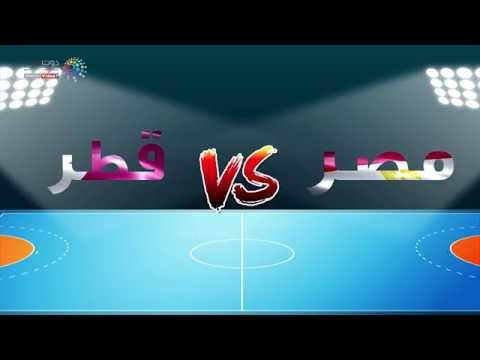 سألنا الجماهير .. توقعاتك لمباراة مصر وقطر فى كأس العالم لليد  - 13:54-2019 / 1 / 13