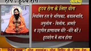 Video Cure For Heart Disease by Yoga and Herbs (Baba Ramdev) download MP3, 3GP, MP4, WEBM, AVI, FLV Juli 2018