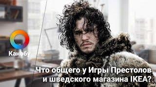 HYPE NEWS [07.08.17] — Россия в Overwatch, IKEA в «Игре престолов», демо Wildlands