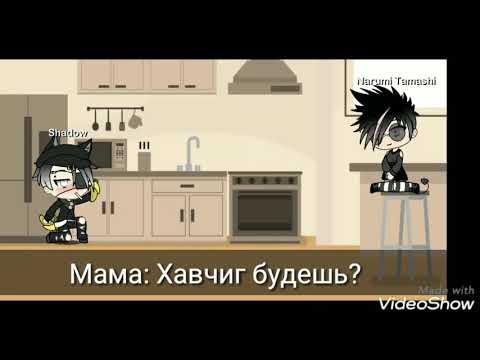 {ЛАЙКЕР} мини-фильм на русском    Gacha life