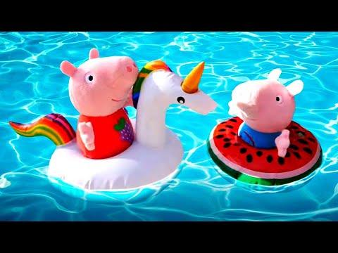 Свинка Пеппа в аквапарке - Сборник Пеппа все серии - Мультики для детей