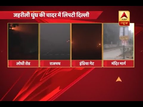 Air Pollution: Watch how smog engulfs Delhi roads, posing problems for residents