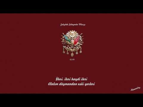 17-Şehzade Süleyman Marşı [1080p]