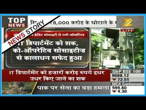 Credit-Co-oprative societies behind money laundering in Mumbai?