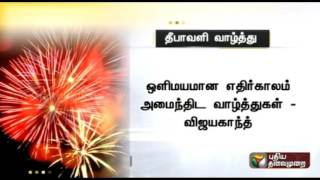 TN Political Leaders extend greetings on Diwali