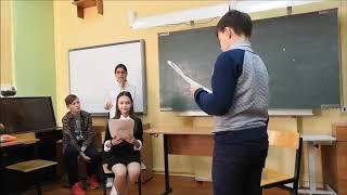 """Урок литературы 6""""А"""" класс. """"Барышня- крестьянка"""" труппа II"""