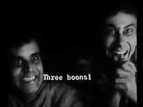 Baixar Bhooter Raja - Download Bhooter Raja | DL Músicas