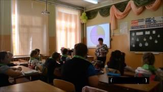 Лучший учитель начальных классов 2016 г. Смирнова Т.А. Фрагмент урока